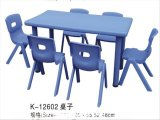 重庆菲尔凡供应休闲桌椅