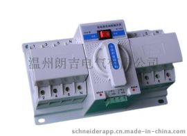 上海上联电器RIVIQ6-4P32A系列双电源自动转换开关