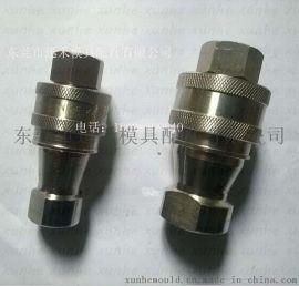供应兼容日东不锈钢快速液压接头3P 3S