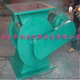 科威链条传动星型卸灰阀 不锈钢电动卸料阀厂家优惠