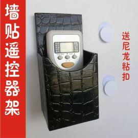 上海厂家供应酒店宾馆客房遥控器座家居遥埪器套遥控器夹可贴墙上