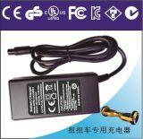 深圳廠家直銷42V2A平衡車充電器扭扭車充電器