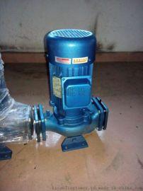 浦泵式立龙海(HL)HLF100-24