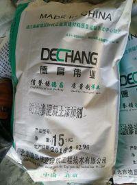 混凝土防油渗混凝土抗油剂防油地面材料