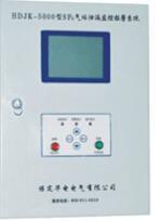 HDJK-5000型SF6气体泄漏监控报 系统(高压放电方式)