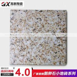 超不透水厨卫瓷砖300*300仿古砖大理石纹室外鹅卵石地板砖批发