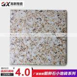 超不透水廚衛瓷磚300*300仿古磚大理石紋室外鵝卵石地板磚批發