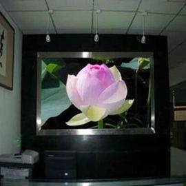 供应智语光电 户内P7.62  LED显示屏(租赁LED显示屏)供应户内P1.5、P1.875、P2、P2.5、P3、P3.91、P4、P4.81、P5