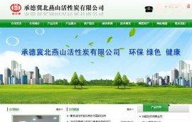 石家庄泰蓝网络科技提供400电话、软件开发、域名注册、虚拟主机、企业邮箱、服务器托管、网站推广
