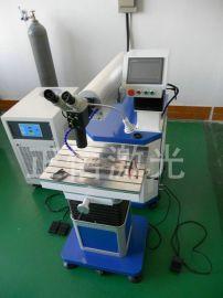 供应安徽激光模具修补机报价模具补焊机不变形不发黑焊接效果价格便宜