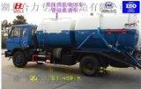 厂家直销东风145中小型2-5方高压清洗吸污车(管道疏通车)有免征