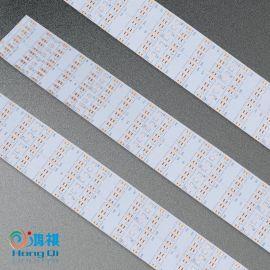 鸿祺柔性线路板厂家供应5050型LED灯饰线路软板,