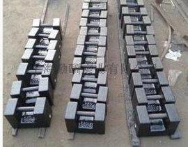 供应 砝码厂家大砝码图片M1等级标准砝码10kg-50kg铸铁砝码