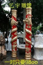 酒店装饰龙凤图腾柱 砂岩装饰罗马柱 人造砂岩雕塑罗马柱厂家