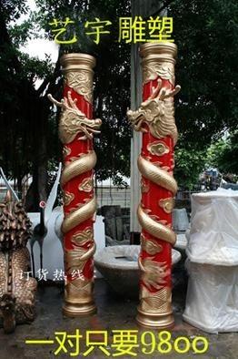 酒店裝飾龍鳳圖騰柱 砂岩裝飾羅馬柱 人造砂岩雕塑羅馬柱廠家