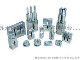 苏州|南通|泰州超声波焊接模具|焊头|模头|治具