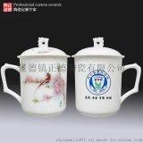 定製公司陶瓷會議杯 老闆喝水茶杯 個人隨身茶杯