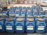 纯丙乳液 聚丙烯酸脂乳液聚合物 聚丙烯酸酯乳液厂家
