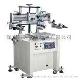 5070自动平面丝印机,导光板专用丝印机,配套导光板专业丝印油墨,深圳达沃田厂家直销