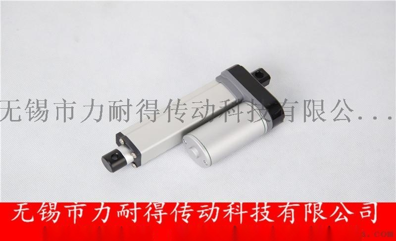 【微型電動推杆】小型電動推杆廠家+價格+質量