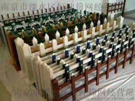 PVC草坪护栏塑钢草坪护栏PVC塑料花池花坛户外护栏绿化带隔离栅栏