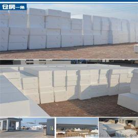 佛山泡沫加工厂 白色泡沫板 屋顶隔热泡沫板 高密度泡沫