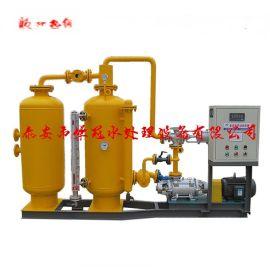华冠4吨密闭式双罐单泵蒸汽回收机冷凝水回收装置 厂家