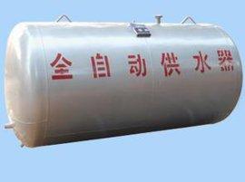 河南新乡0.5T无塔供水压力罐