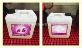 意美克金棕櫚水晶蠟系列S-5
