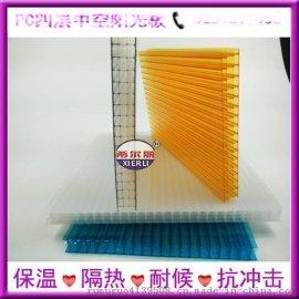 濟南供應進口PC陽光板|進口陽光板價格