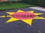 地諾寶幼兒園操場塑膠地墊