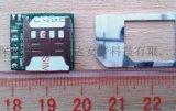 微型GSM基站定位模塊