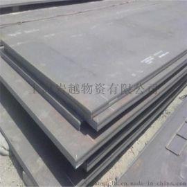 齐鲁特钢锻造合金结构圆钢