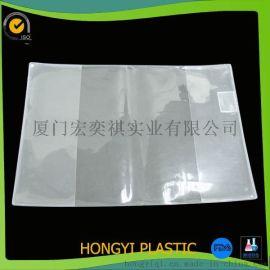 PVC书套 书皮 透明防水  套