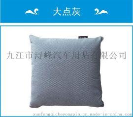 汽车抱枕颈枕空调被生产批发厂家直销