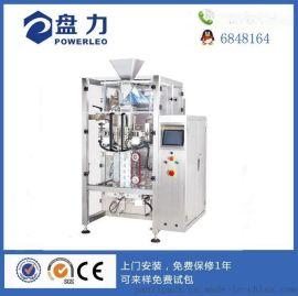盘力PL-1020自动卷膜立式颗粒食品包装机械
