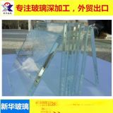 夾層玻璃 夾膠玻璃 鋼化夾膠玻璃 供應6.38mm~12.38mm夾層玻璃