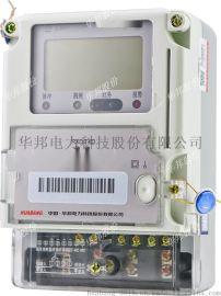 华邦电表DDZY866-Z单相智能电能表(远程 载波)
