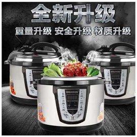 广东厂家直销 时尚**品牌微电脑5升电压力锅 礼品压力锅