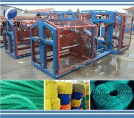 供应塑料打绳机,二合一制绳机,塑料制绳机