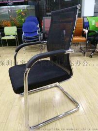 广东办公家具直销弓形网布会议椅钢架结构家用休闲会客椅款式多样
