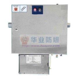 Pd型系列正压吹扫控制系统华业防爆仪表张衡牌电机自动吹扫装置