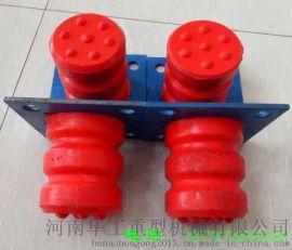 JHQ-C-19聚氨酯缓冲器 320*250聚氨酯缓冲器 带铁板聚氨酯缓冲器 起重机行车缓冲器