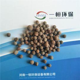 河南一恒供应水处理生物陶粒滤料BAF池挂膜陶粒滤料高效水过滤4~8mm规格