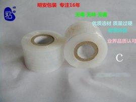 2016年广东东莞市大朗电线膜品牌|明安创造