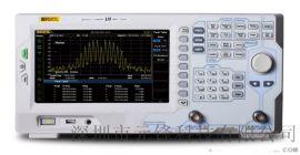 頻譜分析儀 RIGOL DSA875/DSA832/DSA815/DSA832E/DSA710/DSA705/DSA1030A/DSA1030