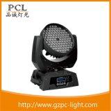 品诚光电PCL 108颗LED摇头染色灯 LED帕灯 光束灯 酒吧灯