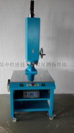 供应上海汽车门板超声波熔接机