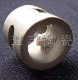 生产陶瓷鲍尔环