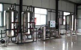 供应办公楼用直饮水设备  纯净水设备 专业生产水处理设备厂家